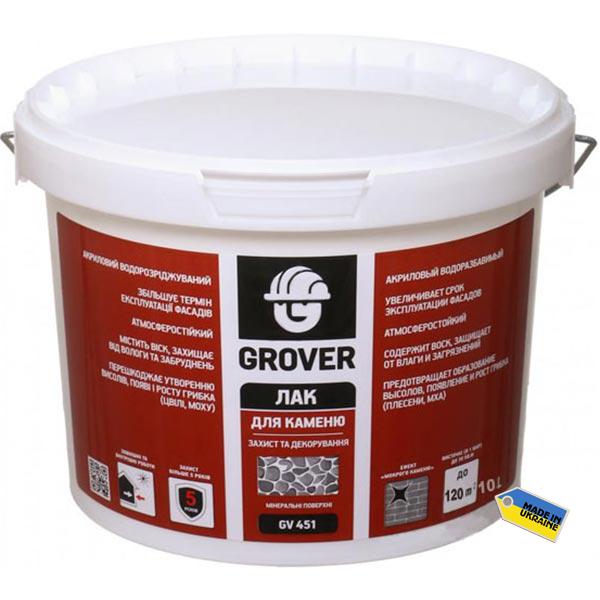 Купить лак для камня и бетона для наружных работ конус ка определение подвижности бетонной смеси