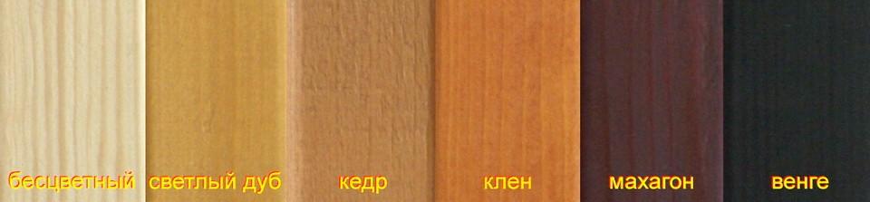 цвет дуб неомид фото домов число фоторамке могут