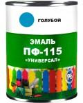ПФ-115 УНИВЕРСАЛ (ГОЛУБАЯ)