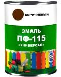 ПФ-115 УНИВЕРСАЛ (КОРИЧНЕВАЯ)