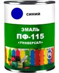 ПФ-115 УНИВЕРСАЛ (СИНЯЯ)