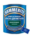 HAMMERITE (ХАММЕРАЙТ) молотковая