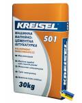KREISEL 501 KALKZEMENT-MASCHINENPUTZ