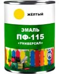 ПФ-115 УНИВЕРСАЛ (ЖЕЛТАЯ)