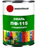 ПФ-115 УНИВЕРСАЛ (ВИШНЕВАЯ)