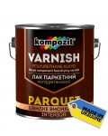 KOMPOZIT PARQUET VARNISH (КОМПОЗИТ ПАРКЕТ ВАРНИШ)