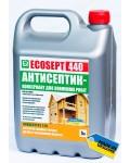 ECOSEPT 440 (ЕКОСЕПТ 440)