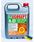 Ecosept H2O Stop