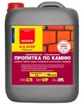 Neomid H2O Stop (Неомид Н2О Стоп) 5л