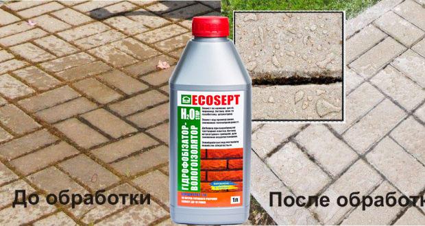 Ecosept Н2О Stop