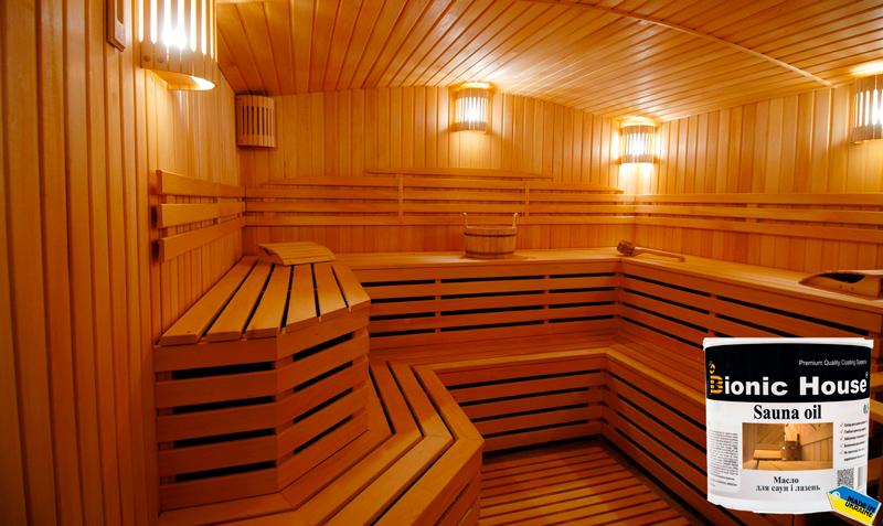 Деревянные поверхности в сауне обрабатываются маслом BIONIC HOUSE SAUNA OIL