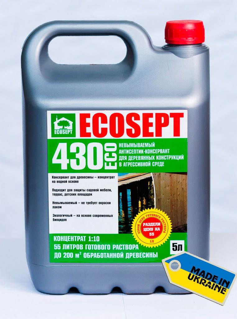 ECOSEPT 430