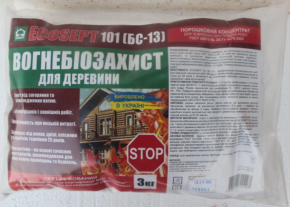 ECOSEPT 101 (ЭКОСЕПТ 101) - огнебиозащитный состав для древесины, концентрат 1:10, купить в Киеве, лучшая цена в Украине