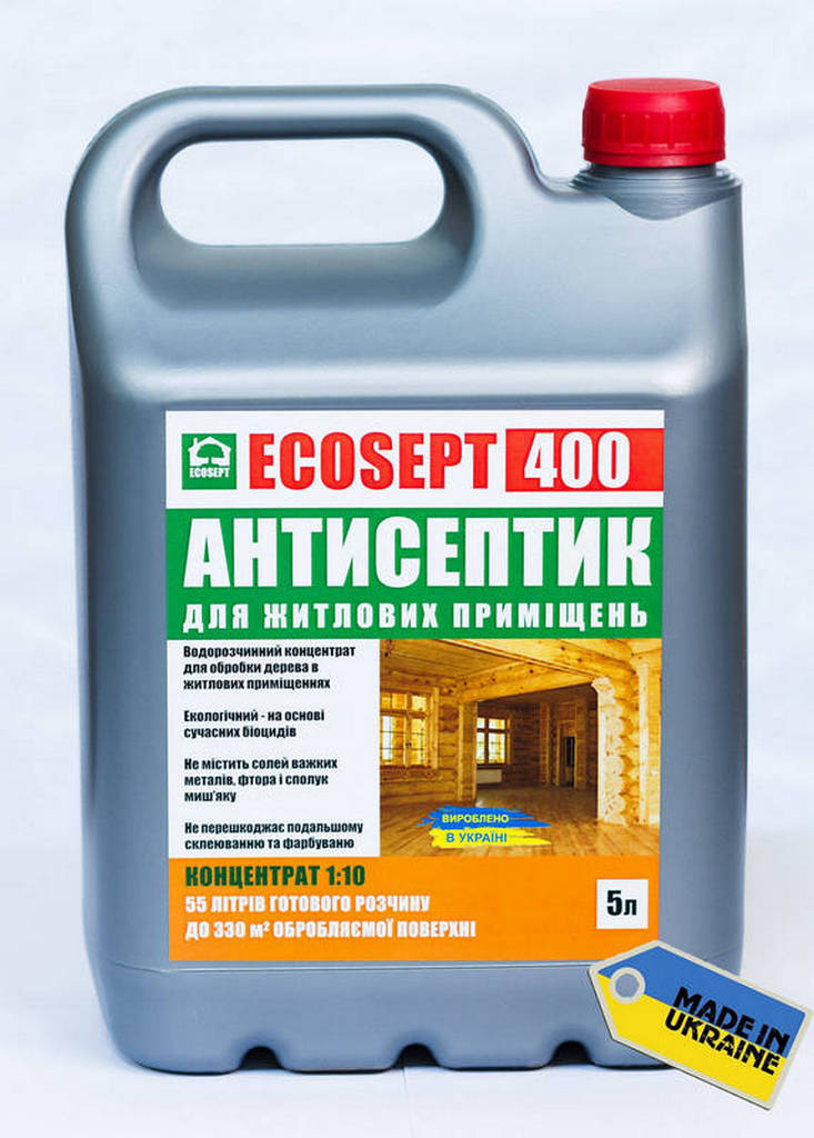 ECOSEPT 400