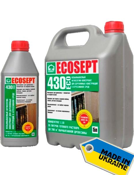 ECOSEPT 430 ECO - невымываемый антисептик консервант для древесины. Купить в Киеве. Лучшая цена в Украине.