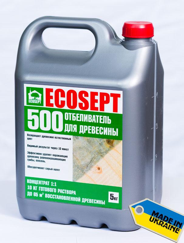 Отбеливатель Ecosept 500 (Экосепт 500) эффективно убивает грибок, плесень и черноту на древесине. Купить в Киевев, лучшая цена в Украине