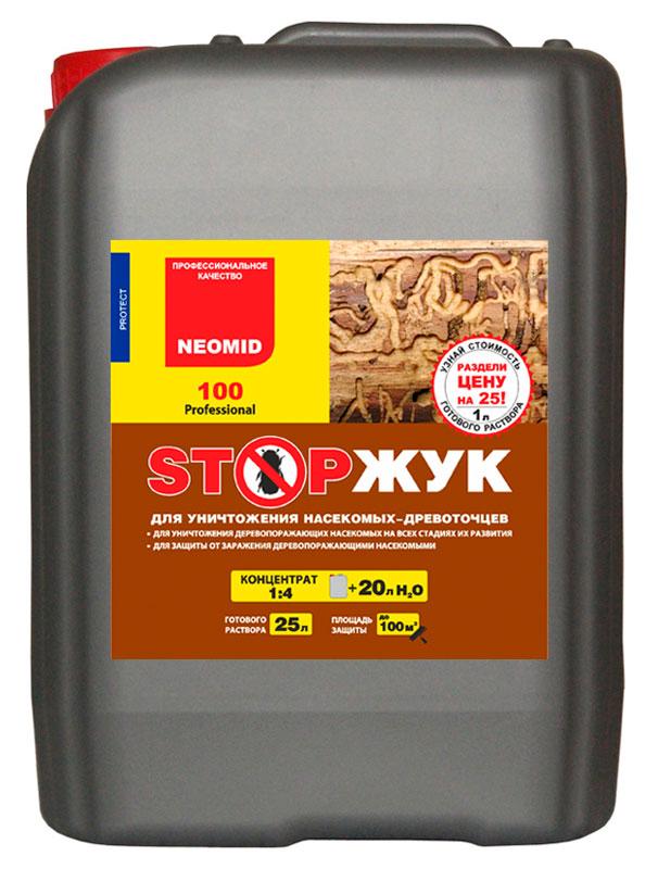 Neomid 100 StopЖук - состав для борьбы с жуками-древоточцами, которые уже завелись, купить в Киеве, лучшая цена в Украине