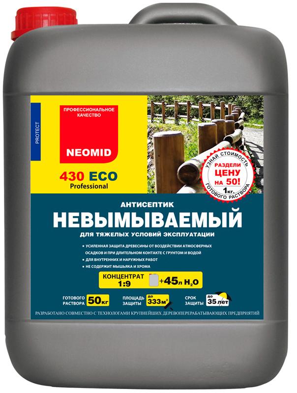 NEOMID 430 ECO - невымываемый антисептик для древесины. Купить в Киеве, доставка по всей Украине