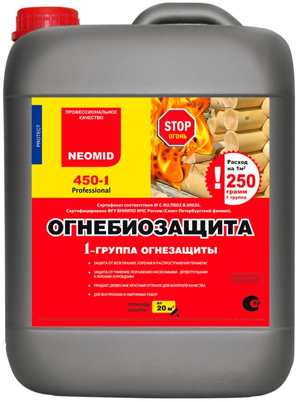 NEOMID 450-1 (НЕОМИД 450-1) - огнебиозащитная пропитка для древесины. Купить в Киеве, лучшая цена в Украине