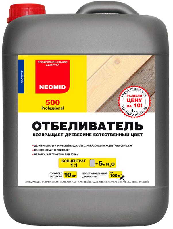 Отбеливатель Neomid 500 (Неомид 500) эффективно убивает грибок, плесень и черноту на древесине. Купить в Киеве, лучшая цена в Украине