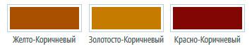 ТЕКС ПФ-266 УНИВЕРСАЛ - специальная алкидная эмаль для пола. Купить в Киеве, лучшая цена в Украине