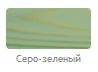 VIDARON IMPREGNAT MIEDZIOW DO DREWNA (ВИДАРОН ИМПРЕГНАТ МЕДНЫЙ ДЛЯ ДРЕВЕСИНЫ) Невымываемый антисептик-консервант для древесины. Купить в Киеве, лучшая цена в Украине