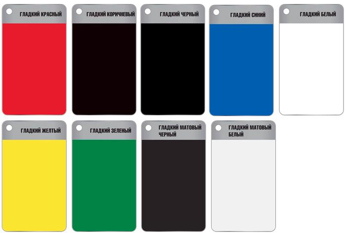 ZIP-GUARD METAL FINISH гладкая покраска цвета